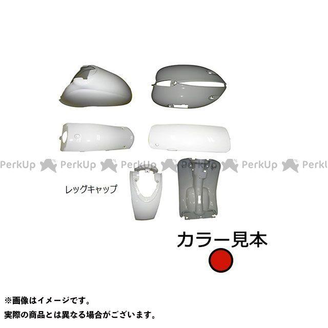 supervalue ビーノ 外装セット 外装8点セット 2stビーノ(5AU) I型 ダークパープリッシュレッドカクテル3(0567) スーパーバリュー