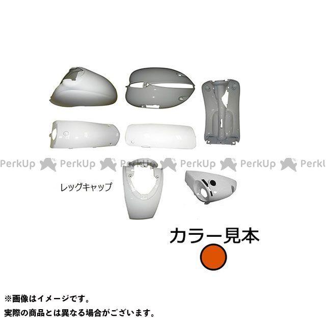 supervalue ビーノ 外装セット 外装9点セット 2stビーノ(SA10J) II型 オレンジメタリック(0366) スーパーバリュー