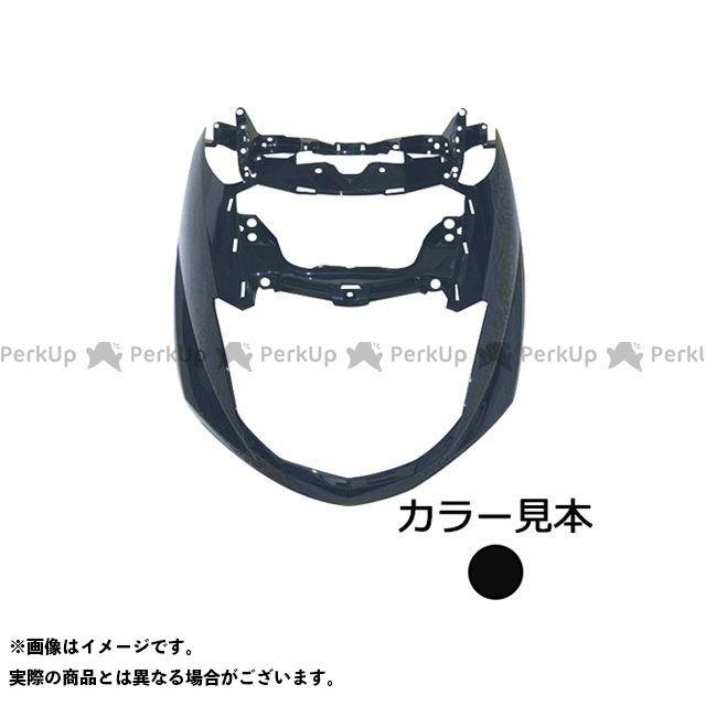 supervalue マグザム ドレスアップ・カバー フロントカバー マグザム250(SG17/21J) ブラックメタリックX(0903) スーパーバリュー