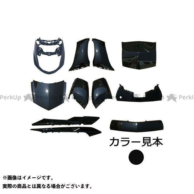 supervalue マグザム 外装セット 外装11点セット マグザム250(SG17/21J) ブラックメタリックX(0903) スーパーバリュー