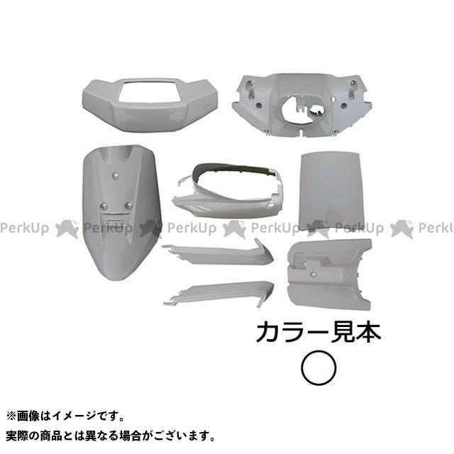 supervalue ジョグ 外装セット 外装8点セット ジョグ(2JA) シルキーホワイト(00GE) スーパーバリュー