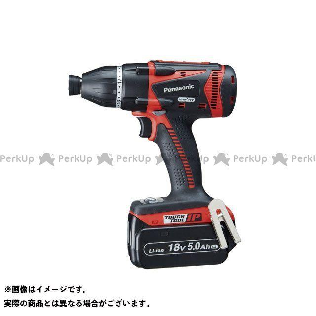 【無料雑誌付き】Panasonic 電動工具 EZ75A9PN2G-R 充電マルチインパクトドライバー(赤) Panasonic