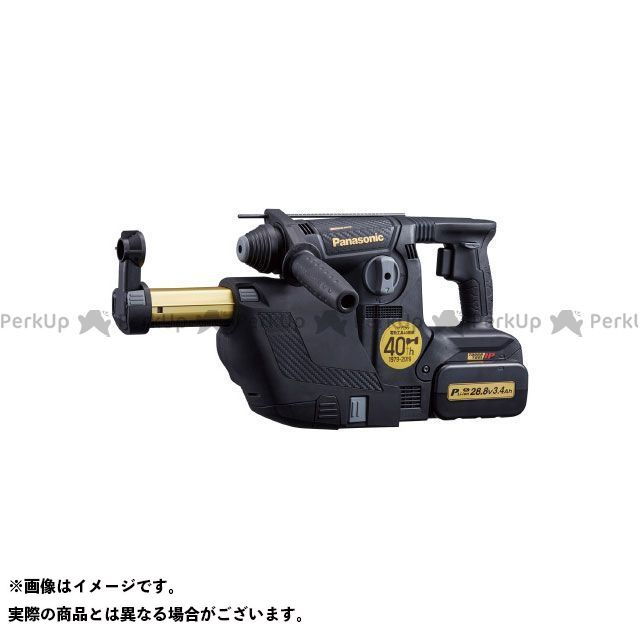 Panasonic 電動工具 EZ7881PC2VT1 充電ハンマードリル(ブラック&ゴールド)  Panasonic