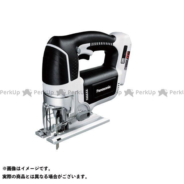 Panasonic 切削工具 EZ4550X-H 充電ジグソー本体のみ  Panasonic