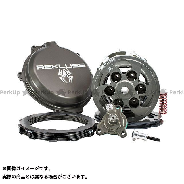 REKLUSE 350フリーライド クラッチ Radius-CX