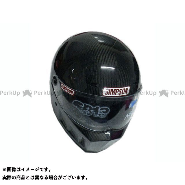シンプソン SIMPSON フルフェイスヘルメット SUPER BANDIT13(カーボン) 57cm