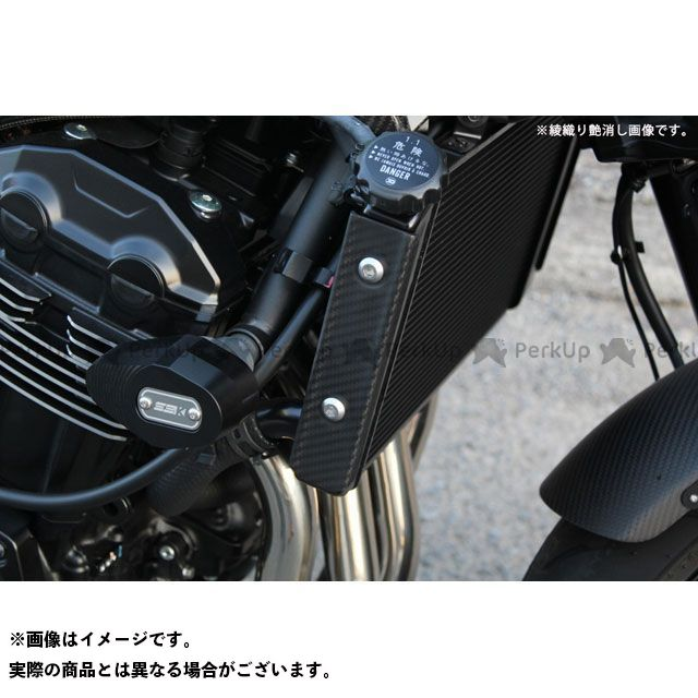 エスエスケー Z900RS Z900RSカフェ カウル・エアロ ラジエーターサイドカバー 左右セット ドライカーボン 仕様:平織艶消し SSK
