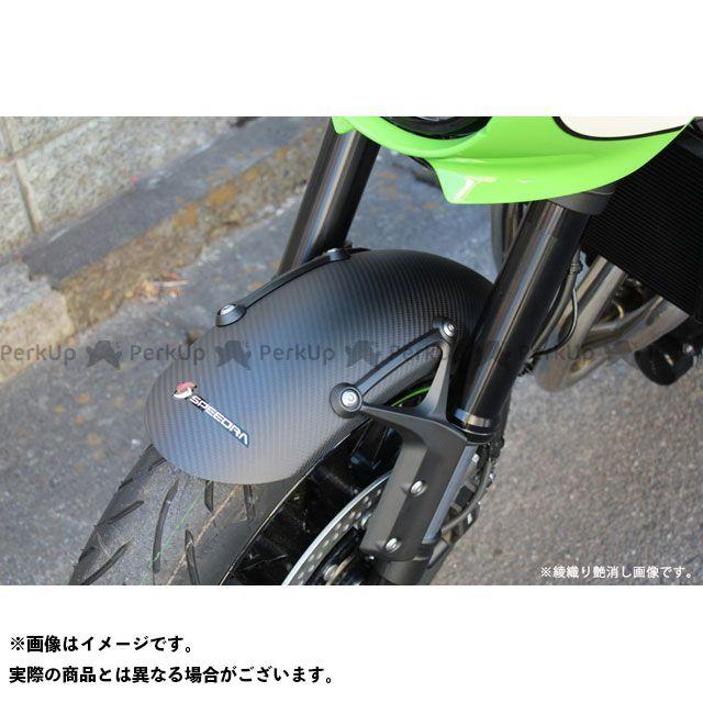 【特価品】エスエスケー Z900RS Z900RSカフェ フェンダー フロントフェンダー ドライカーボン 仕様:綾織艶あり SSK