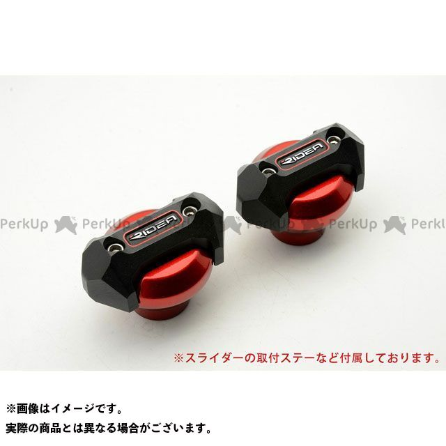 【特価品】RIDEA CBR250RR スライダー類 フレームスライダー メタリックタイプ カラー:レッド リデア