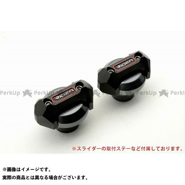 【エントリーで更にP5倍】RIDEA CBR250RR スライダー類 フレームスライダー メタリックタイプ カラー:チタン リデア