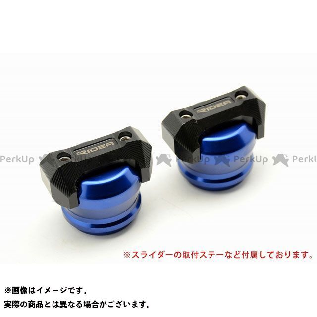 RIDEA CB250R スライダー類 フレームスライダー スタンダードタイプ カラー:ブルー リデア