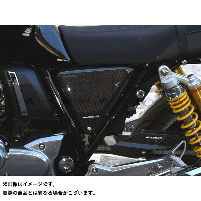 BLESS R'S CB1100RS カウル・エアロ カーボンサイドカバー(スムージングタイプ) カラー:クリア塗装品 ブレスアールズ