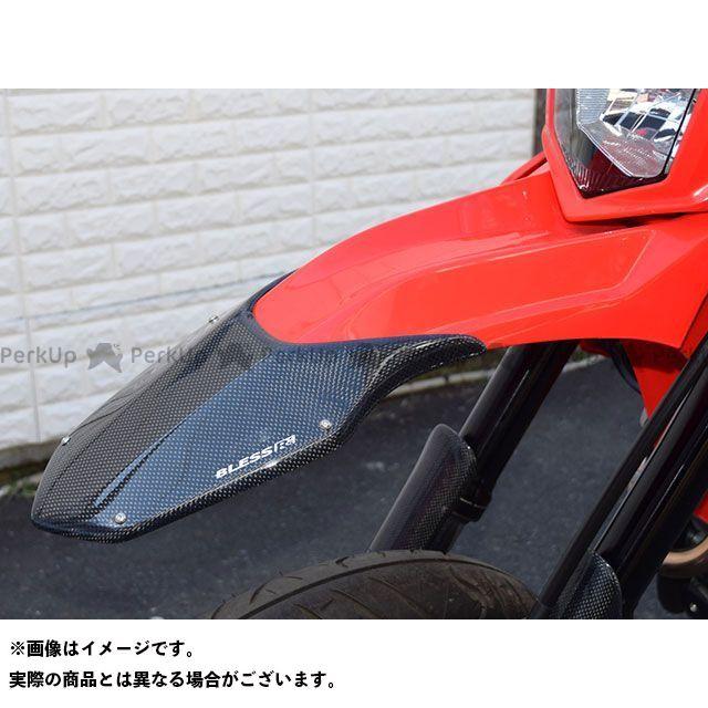 BLESS R'S CRF250M フェンダー カーボンフロントフェンダー トップカバー 未塗装品 ブレスアールズ