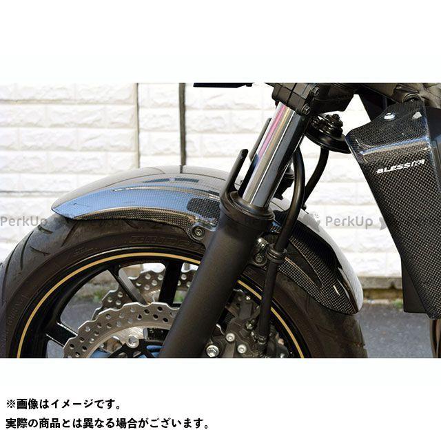 BLESS R'S ZRX1200ダエグ フェンダー フロントカーボンフェンダー ノーマルタイプ カラー:未塗装品 ブレスアールズ