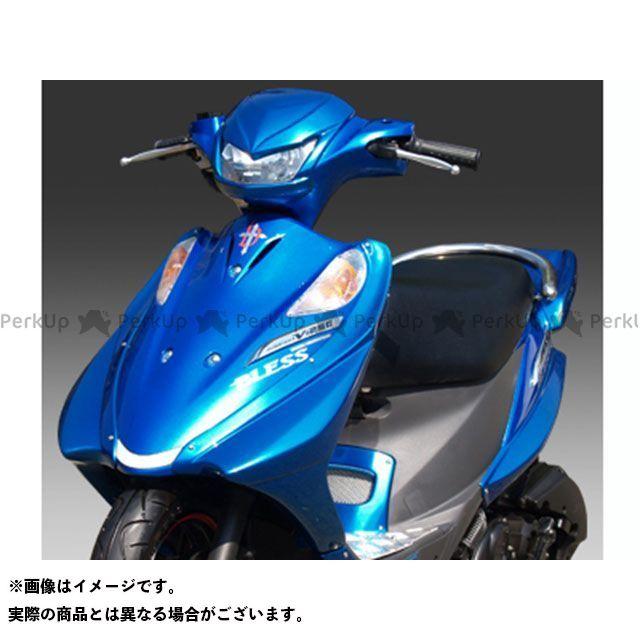 BLESS CREATION アドレスV125 カウル・エアロ フロントフェイスマスク カラー:YPB:ソニックシルバーメタリックNo.2 ブレスクリエイション