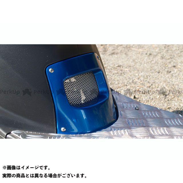 BLESS CREATION アドレスV125 ドレスアップ・カバー ダクトパネル カラー:YRG:キャンディカプリブルー ブレスクリエイション