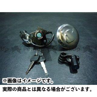 MADSTAR CBX400F その他盗難防止グッズ S-483 オリジナルキーセット  マッドスター