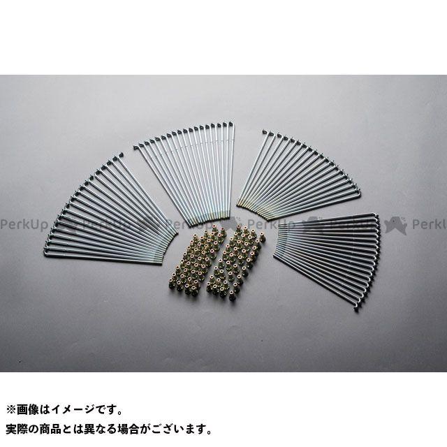 【エントリーで更にP5倍】M-TEC中京 MRS ハブ・スポーク・シャフト スポーク前後セット M-TEC中京