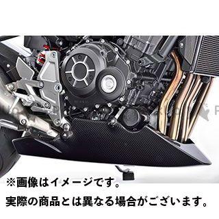 【特価品】Magical Racing CB1000R カウル・エアロ アンダーカウル 材質:FRP製・黒 マジカルレーシング