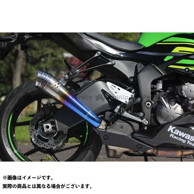 【エントリーで更にP5倍】スペシャルパーツタダオ ニンジャZX-6R マフラー本体 POWER BOX SP忠男