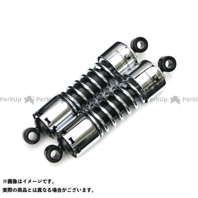 Motor Rock ビラーゴ250(XV250ビラーゴ) リアサスペンション関連パーツ ビラーゴ250用 PROGRESSIVE 11インチ ショートサスペンション(クローム) モーターロック