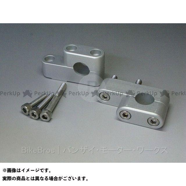 Banzai Motor Works R1150GS ハンドル周辺パーツ 【売り尽くしセール】 BMW R1150GS用 ハンドルバー調整キット(上23ミリ・手前31ミリ) Mタイプ バンザイモーターワークス