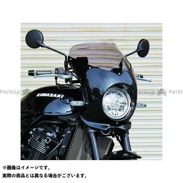 ビートジャパン Z900RS カウル・エアロ アッパーカウルキット ブラウン