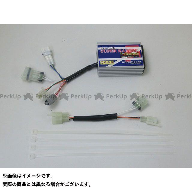 C.F.POSH RZ50 TZM50R TZR50R CDI・リミッターカット レーシングCDI デジタルスーパーバトルプロフェッショナル クリエイティブ・ファクトリー ポッシュ