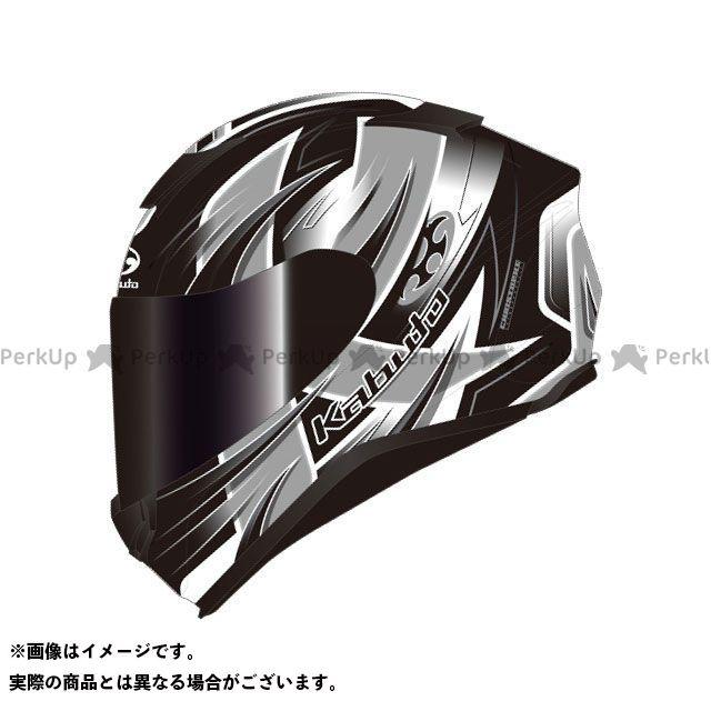 送料無料 OGK KABUTO オージーケーカブト フルフェイスヘルメット AEROBLADE-5 HURRICANE(エアロブレード・5 ハリケーン) フラットブラック/シルバー S/55-56cm