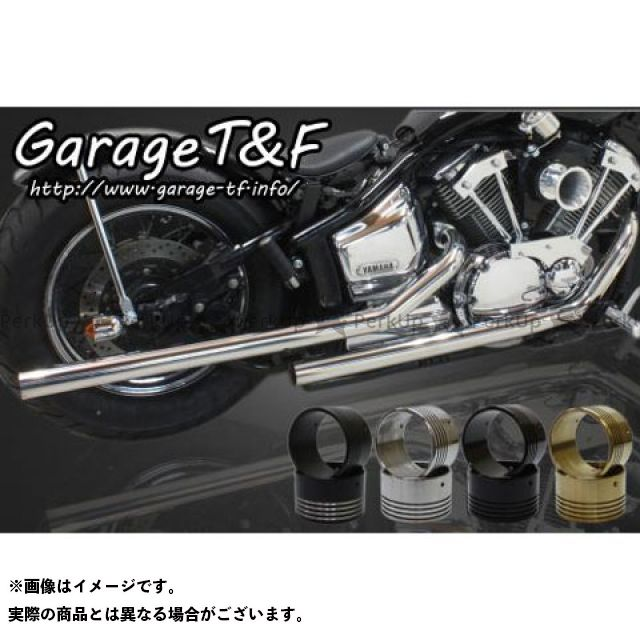 ガレージティーアンドエフ ドラッグスター1100(DS11) ドラッグスタークラシック1100(DSC11) マフラー本体 ドラッグパイプマフラー タイプ2 カラー:ステンレス タイプ:エンド付き(ブラック) ガレージT&F
