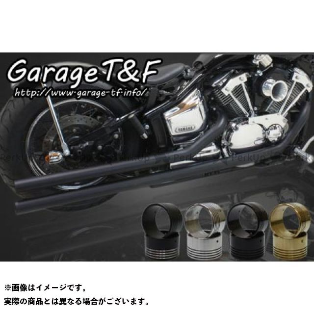 ガレージティーアンドエフ ドラッグスター1100(DS11) ドラッグスタークラシック1100(DSC11) マフラー本体 ロングドラッグパイプマフラー タイプ2 カラー:ブラック タイプ:エンド付き(アルミ) ガレージT&F