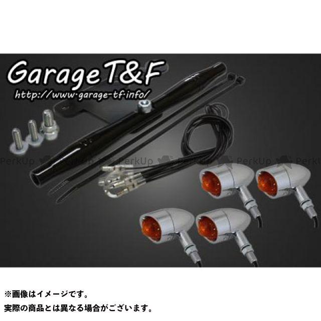 ガレージTF TF ブランド買うならブランドオフ ウインカー関連パーツ 電装品 付与 無料雑誌付き ドラッグスター1100 DS11 キット スタンダードモデル専用 メッキ フロントステー:ブラック ビレットウィンカー