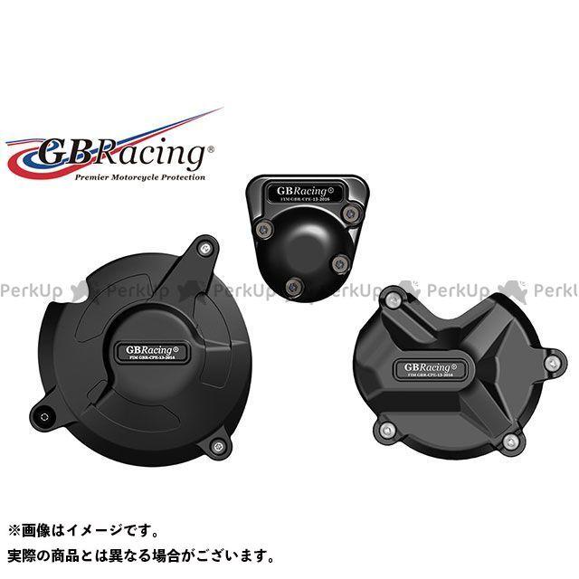 GBRacing S1000R S1000RR S1000XR ドレスアップ・カバー エンジンカバーセット 3点  GBRレーシング