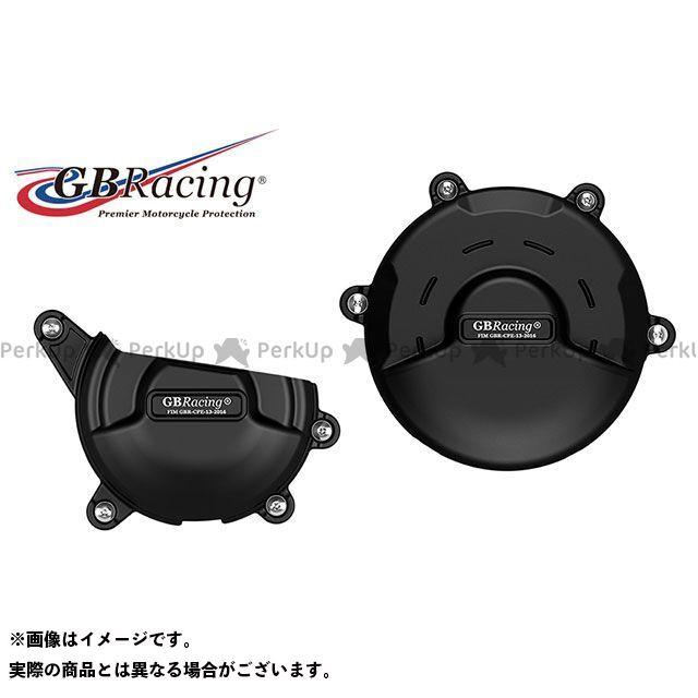 GBRacing パニガーレV4 パニガーレV4S ドレスアップ・カバー エンジンカバーセット 2点 GBレーシング