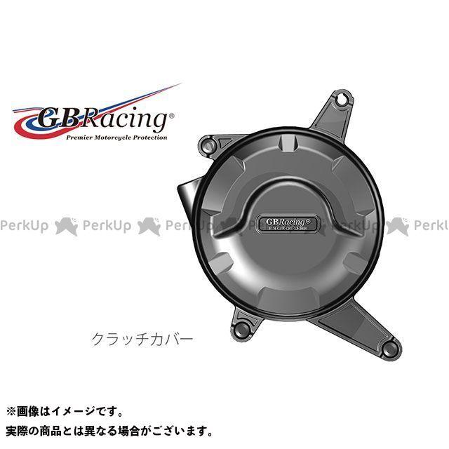 GBRacing 899パニガーレ ドレスアップ・カバー クラッチカバー GBレーシング
