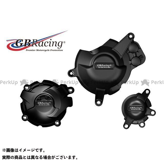 GBRacing CBR1000RRファイヤーブレード ドレスアップ・カバー エンジンカバーセット 3点 GBレーシング