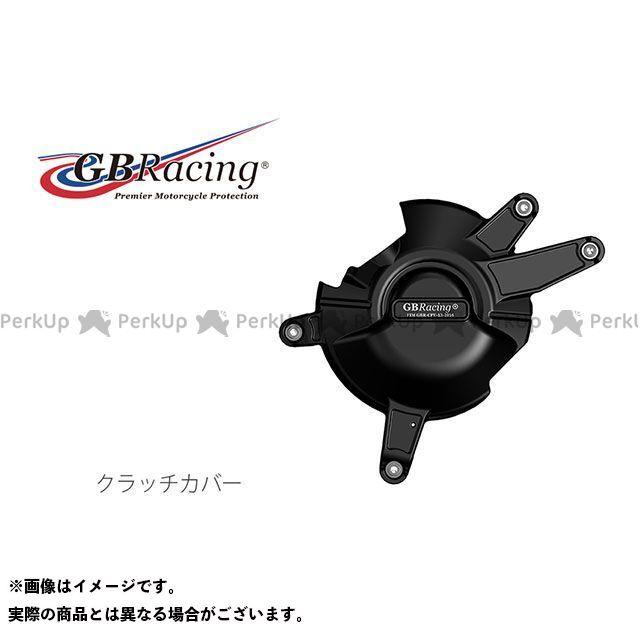 GBRacing CBR650F その他のモデル ドレスアップ・カバー クラッチカバー GBレーシング