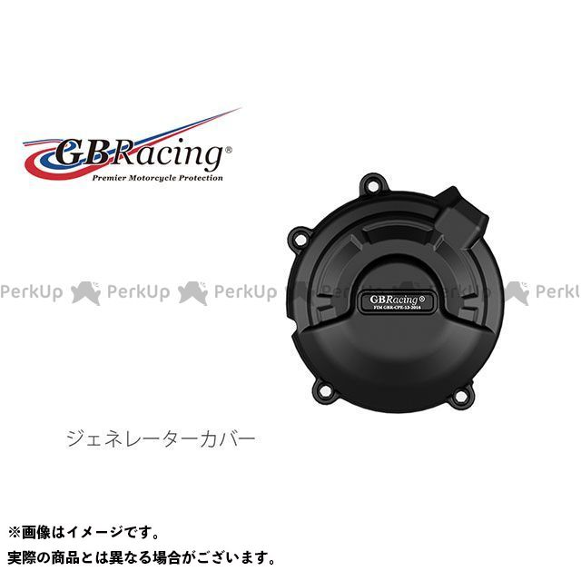 【無料雑誌付き】GBRacing CBR400R ドレスアップ・カバー GBレーシング ジェネレーターカバー