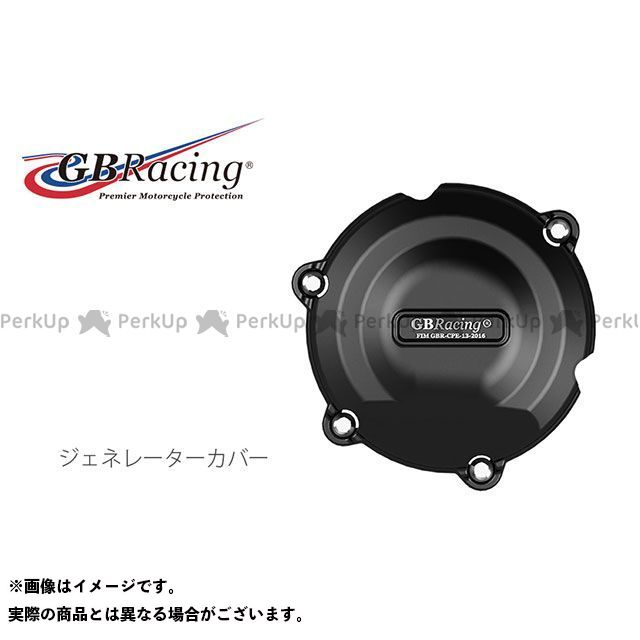 GBRacing RVF400 VFR400R ドレスアップ・カバー ジェネレーターカバー  GBRレーシング