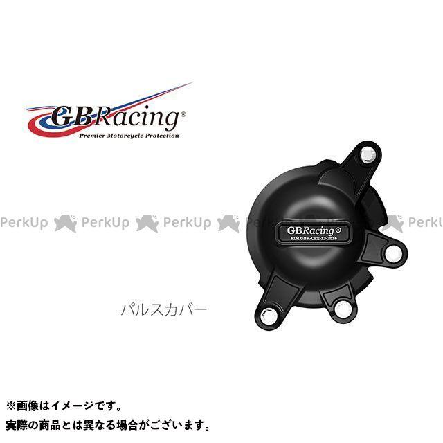GBRacing CBR1000RRファイヤーブレード ドレスアップ・カバー パルスカバー GBレーシング