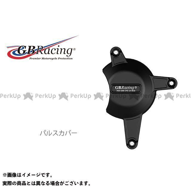 GBRacing RVF400 VFR400R ドレスアップ・カバー パルスカバー