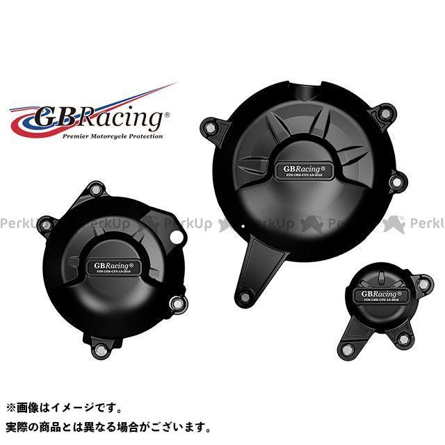 GBRacing ニンジャ650 Z650 ドレスアップ・カバー エンジンカバーセット 3点  GBRレーシング
