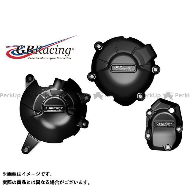GBRacing Z900 ドレスアップ・カバー エンジンカバーセット 3点 GBレーシング