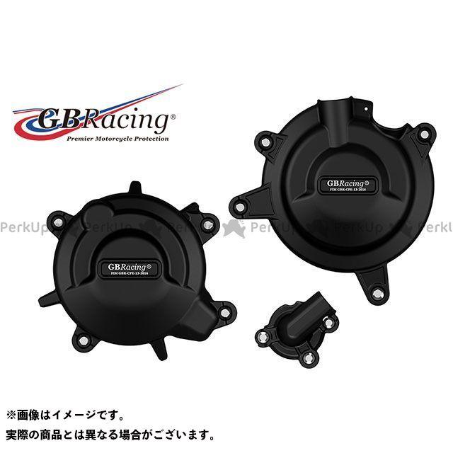 GBRacing ニンジャ250 ニンジャ400 ドレスアップ・カバー エンジンカバーセット 3点  GBRレーシング