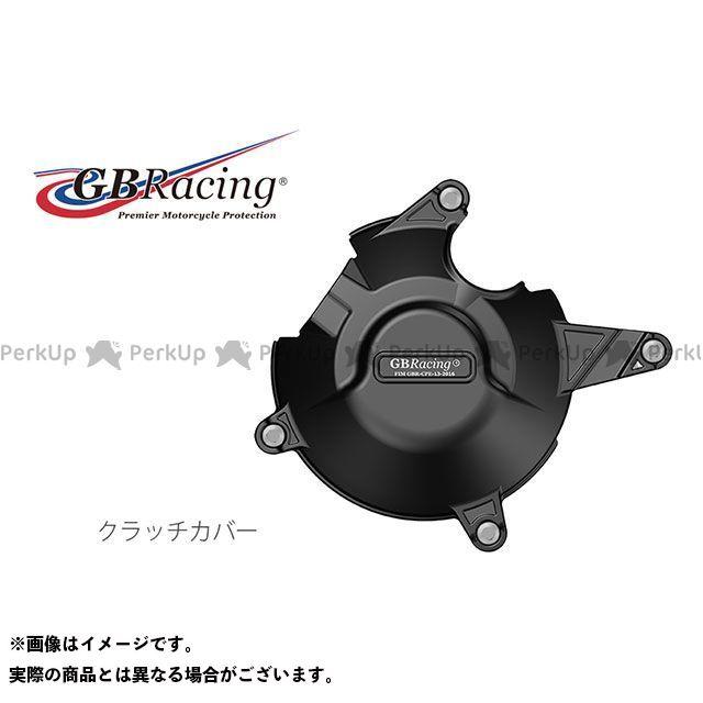【エントリーで更にP5倍】GBRacing ドレスアップ・カバー クラッチカバー GBレーシング