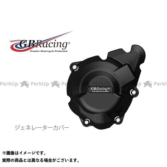 GBRacing ニンジャ1000・Z1000SX Z1000 ドレスアップ・カバー ジェネレーターカバー GBレーシング