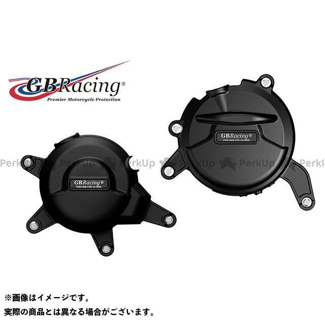 【無料雑誌付き】GBRacing 390デューク RC390 ドレスアップ・カバー エンジンカバーセット 2点 GBレーシング