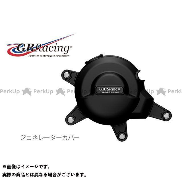 GBRacing 390デューク RC390 ドレスアップ・カバー ジェネレーターカバー
