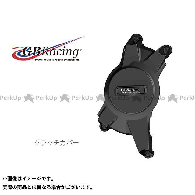 GBRacing GSX-R1000 ドレスアップ・カバー クラッチカバー GBレーシング