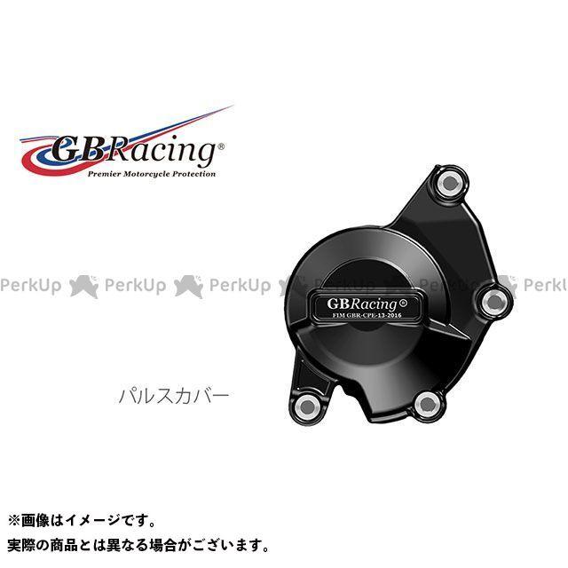 【エントリーで最大P21倍】GBRacing GSX-R1000 ドレスアップ・カバー パルスカバー GBレーシング